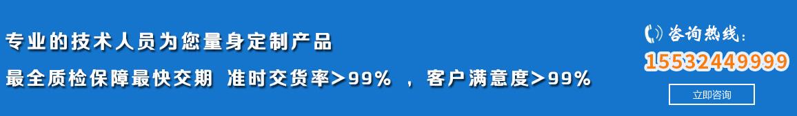 河北川瑞丝网制品有限公司