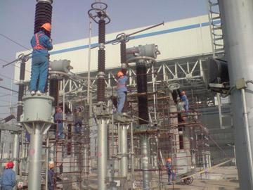山东电建三公司